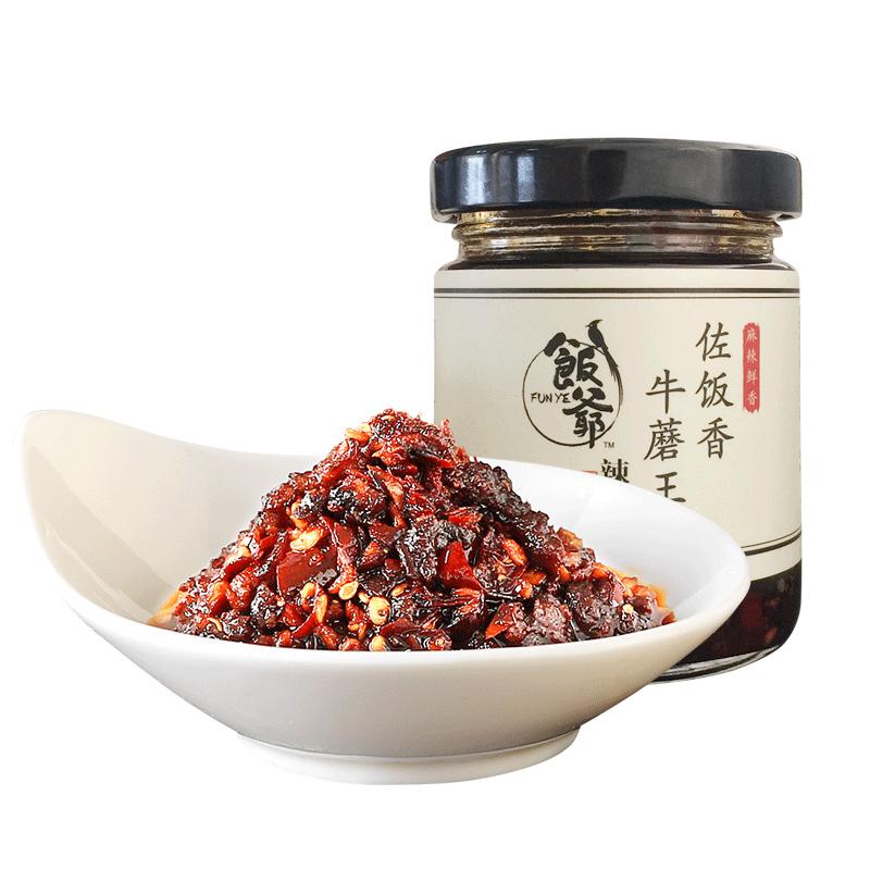 飯爺 佐飯香牛蘑王辣醬100g/瓶
