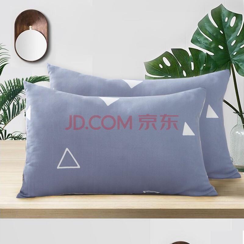 北极绒 枕头 高弹羽丝绒枕单人护颈枕头芯 舒适安睡枕 45*70cm,北极绒(Bejirog)