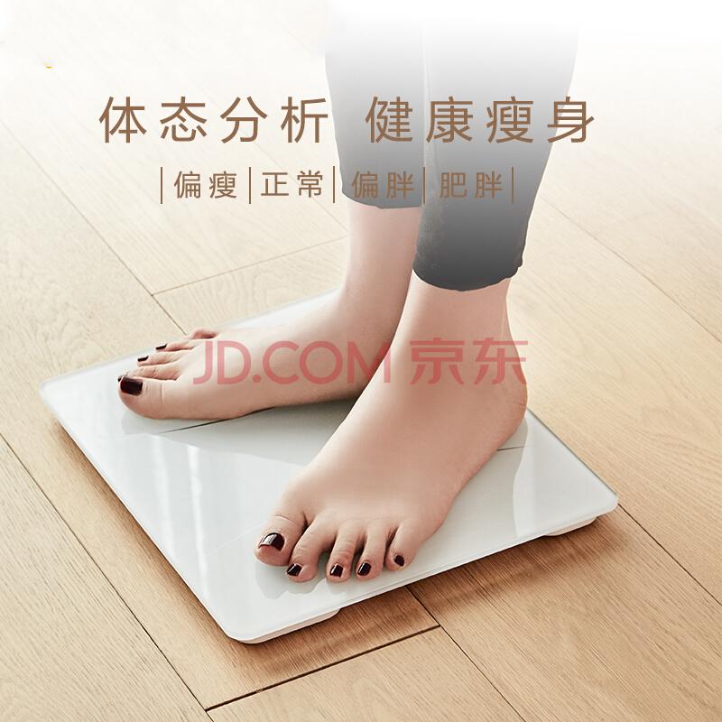 美的(Midea)智能体脂秤 体重秤脂肪秤家用健康秤电子秤 Led显示健身减肥运动 MS-CW4白色,美的(Midea)