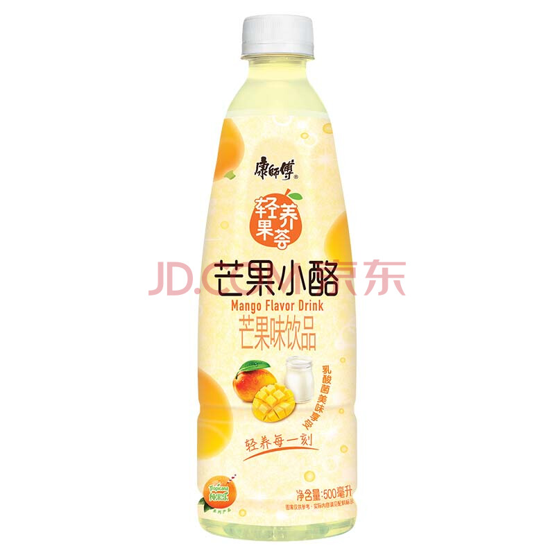 康师傅果汁芒果小酪500ml*15果汁果味饮料轻养果荟整箱,康师傅