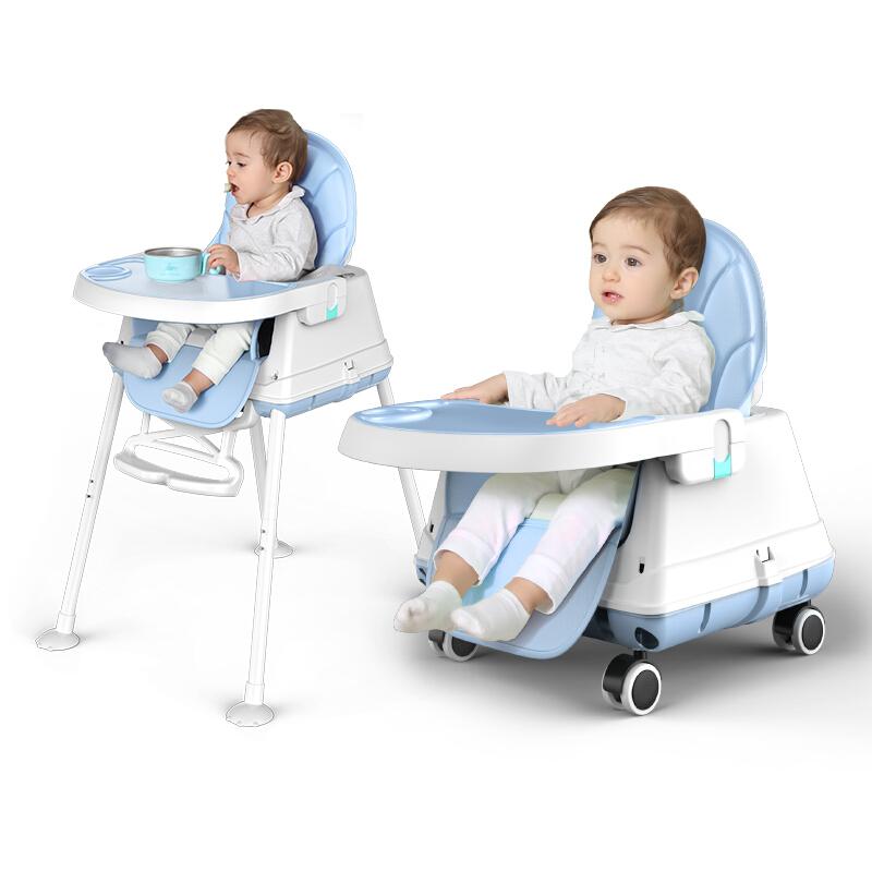小主早安(BeBeMorning)婴儿餐椅儿童多功能宝宝餐椅可折叠便携式吃饭桌椅座椅 2-2旗舰款王子蓝