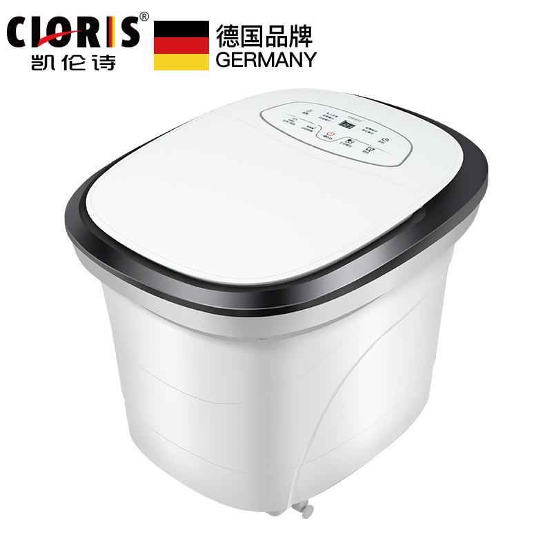 凯伦诗(CLORIS)F515德国品牌 足浴盆全自动按摩 足浴器泡脚盆 防漏电足疗洗脚盆