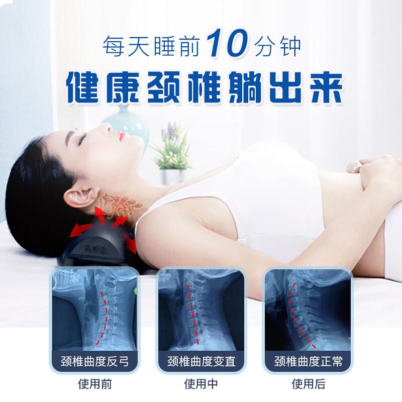 尚合元 颈椎枕 颈椎牵引枕头 可调节 加热 尚颈枕1号加热版