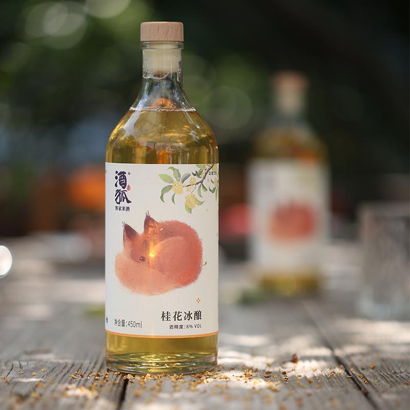 酒狐米酒 客家手工原浆酒酿 桂花冰酿 特甜型 450ml