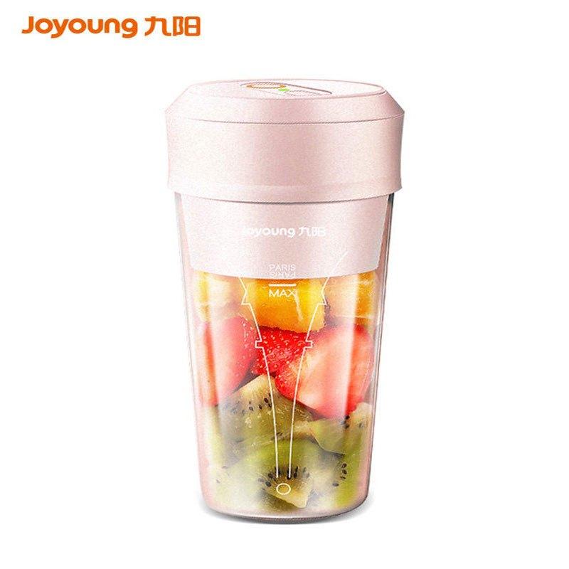 九阳(Joyoung)榨汁机 迷你便携果汁机 多功能料理机无线榨汁杯 L3-C9(粉)