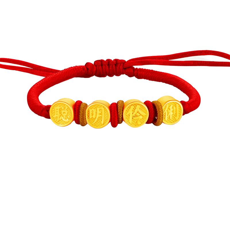 CGC中银金行黄金手链足金红绳手链聪明伶俐黄金金币送宝宝儿童DSBA0039