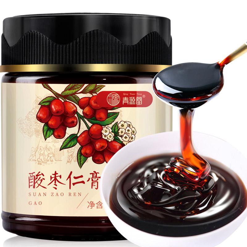 青源堂 酸枣仁膏 酸枣仁茶茯苓黄精蜂蜜 260克