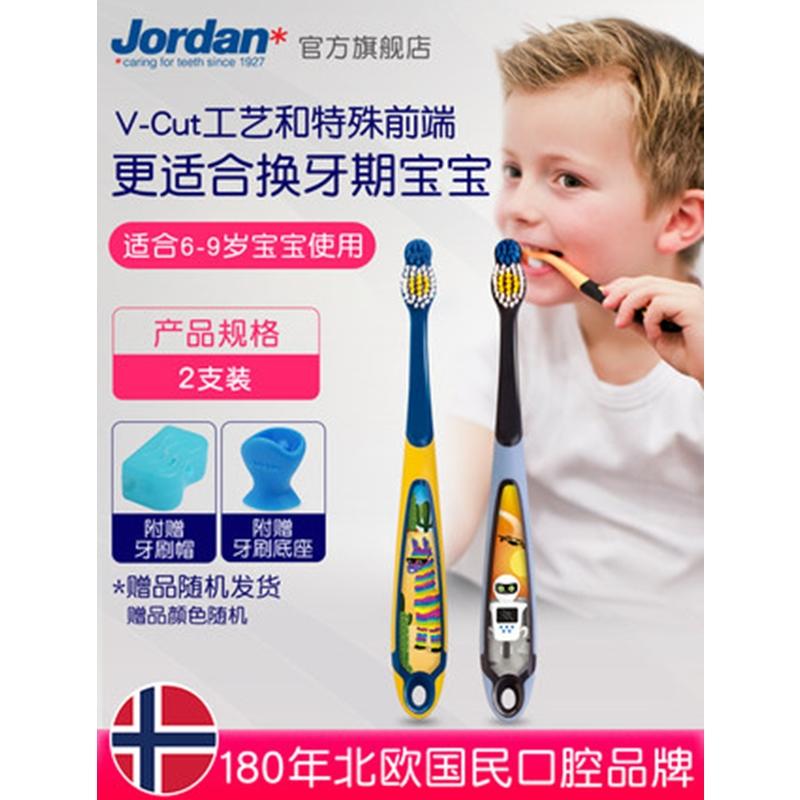 挪威Jordan儿童细柔软毛牙刷6-9岁(Step3阶段)