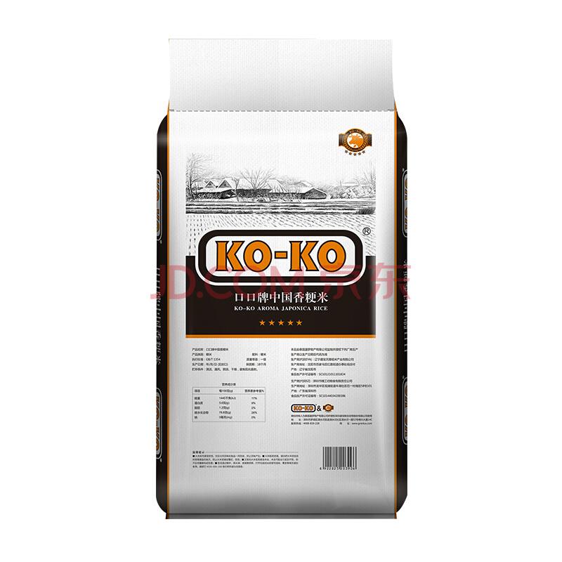 盛宝 KOKO 中国香粳米 稻花香米 东北大米 大米10kg,KO-KO