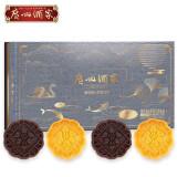 广州酒家 熔岩流心奶黄月饼礼盒400g 中秋月饼礼盒 巧克力流心 送礼佳品,广州酒家利口福