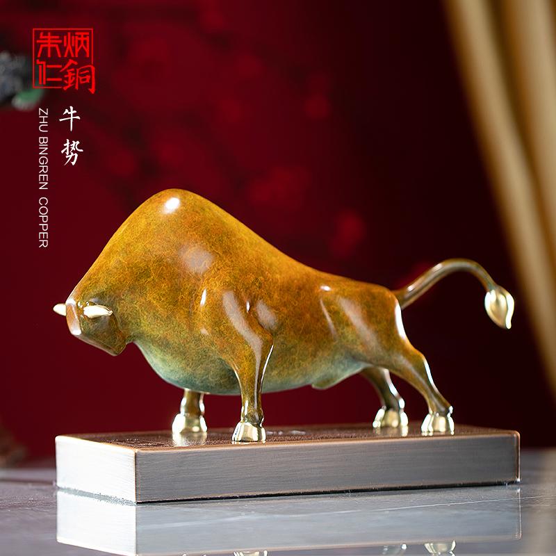 朱炳仁铜 牛势中式家居创意桌面大牛摆件高端装饰工艺品礼盒