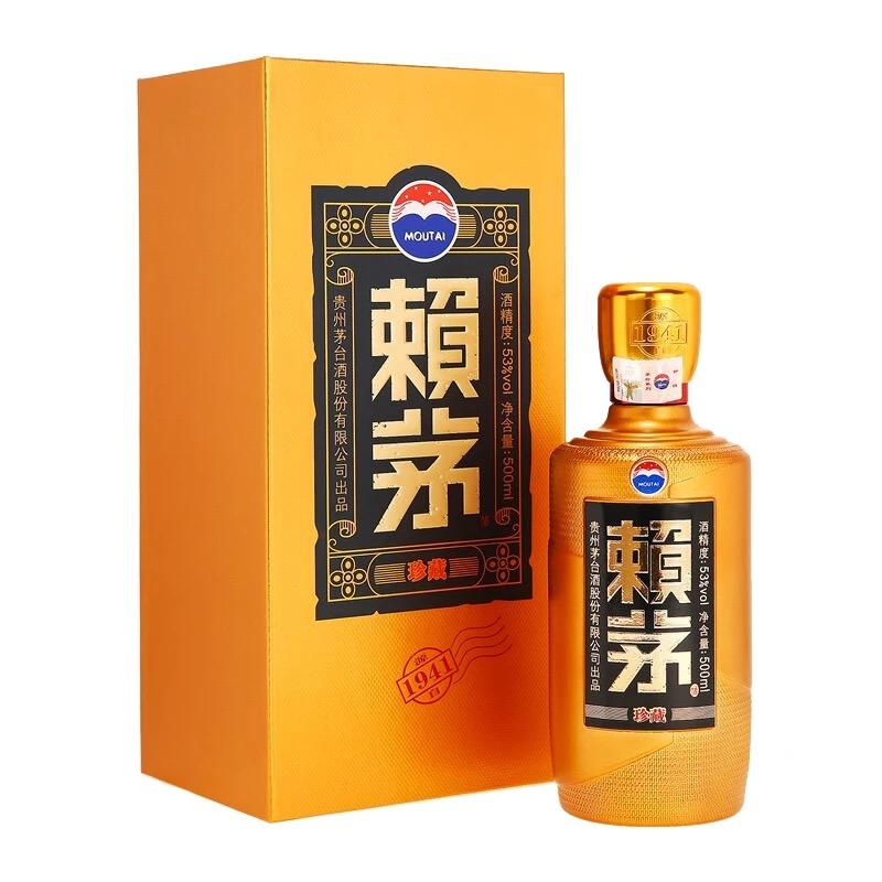 茅台 赖茅珍藏53度500ml 酱香型白酒