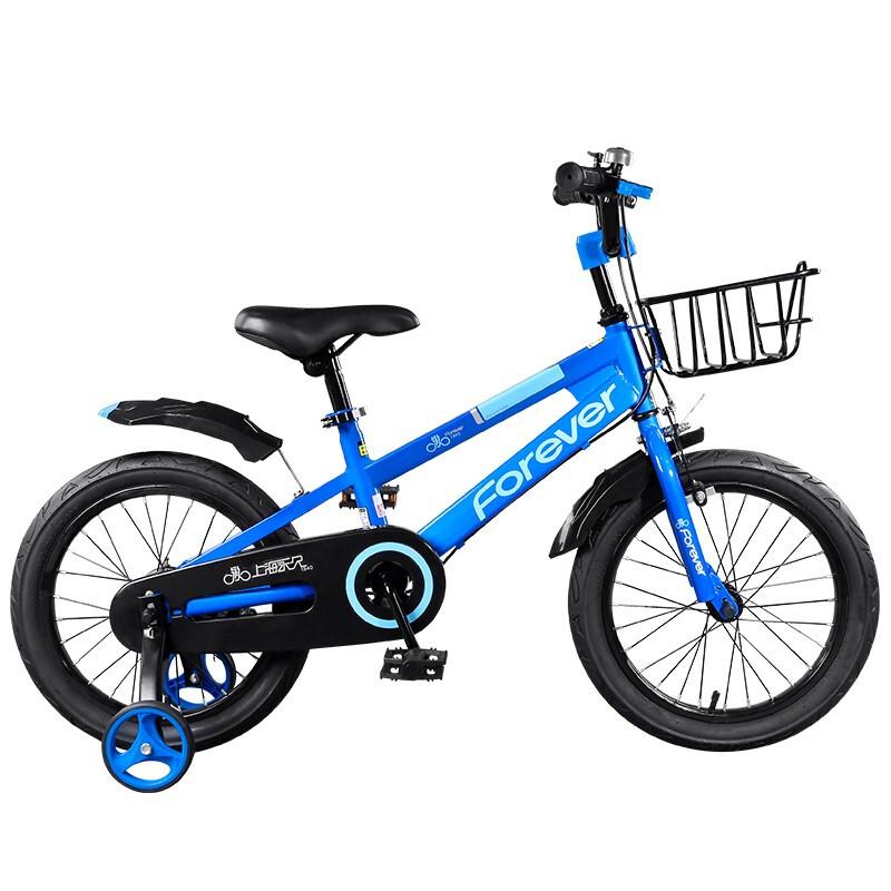永久(FOREVER)儿童自行车男童女童小孩单车18寸脚踏车3-6-9岁小学生幼儿宝宝童车蓝色