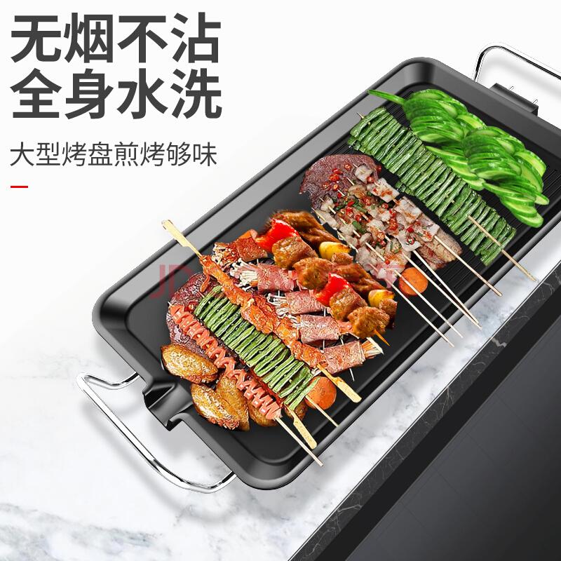 益多电烧烤炉韩式家用不粘电烤炉无烟烤肉机电烤盘铁板烧烤肉锅001(中号),益多
