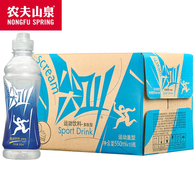 农夫山泉 尖叫运动饮料多肽型550ml*24瓶 整箱