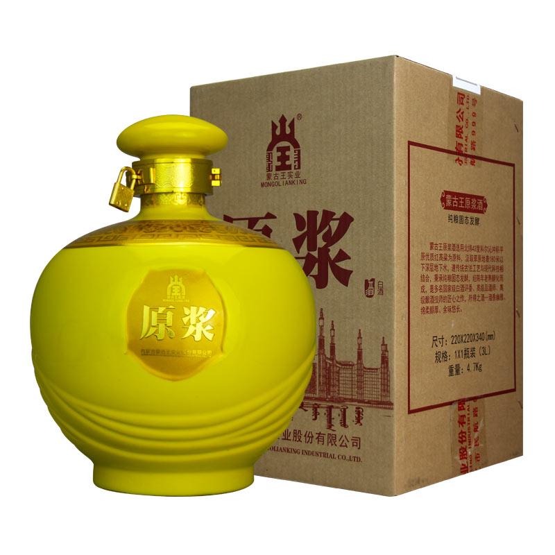 蒙古王60清香型原浆黄坛 3000ml白瓷大坛 清香型 纯粮固态发酵草原特产白酒