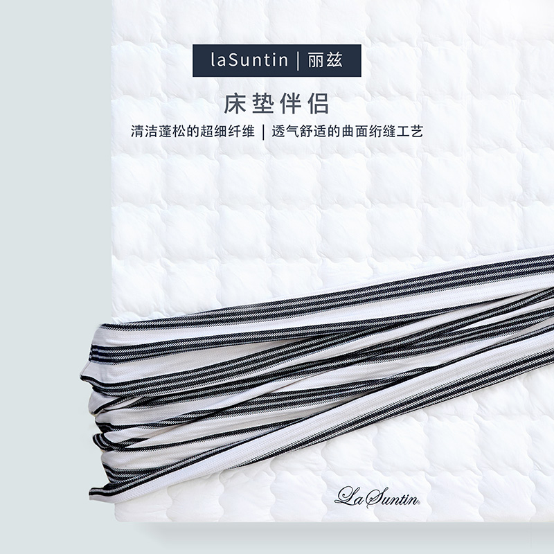 LaSuntin四季款夹棉床垫套保护套床笠单件1.8m 等多尺寸