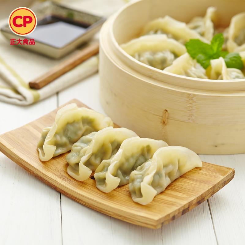 【正大食品】猪肉芹菜蒸饺400g/袋 3分钟速成早餐
