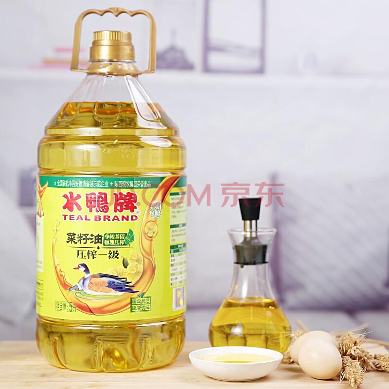 西瑞 水鸭牌 一级精品菜籽油5L 非转基因 物理压榨 清香型 少油烟食用油 中国好粮油项目出品,西瑞(surea)