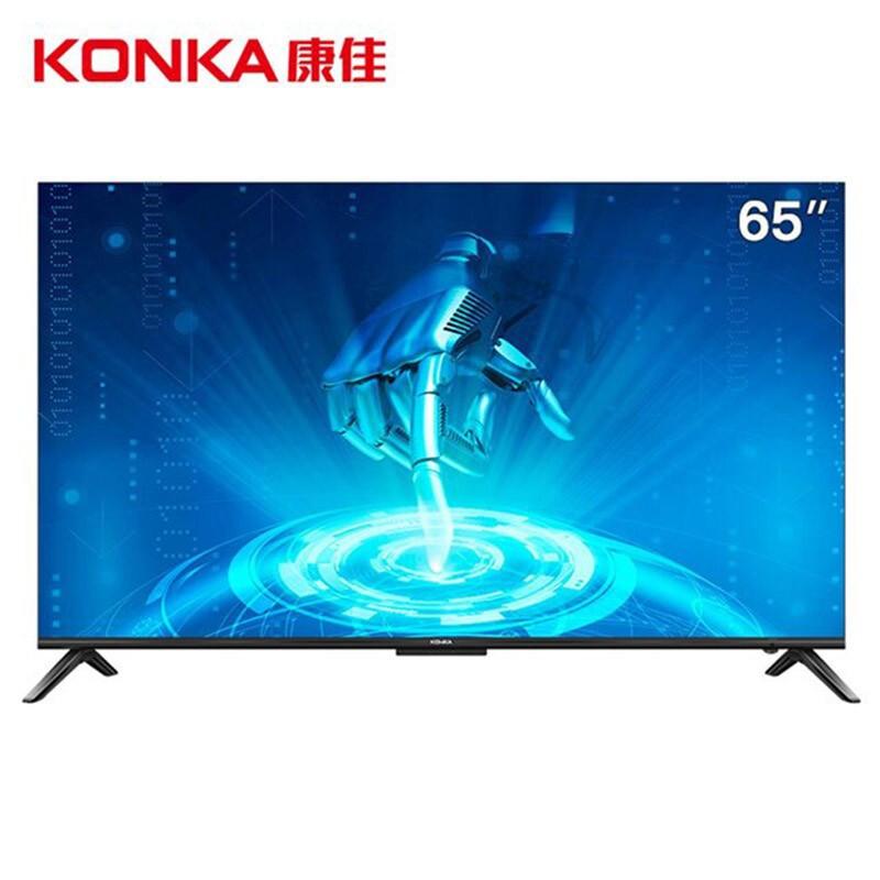 康佳(KONKA)65Q30 65英寸薄智慧全面屏 远场语音 4K高清 网络智能液晶教育电视 4K 全面屏智能电视 Q30系列