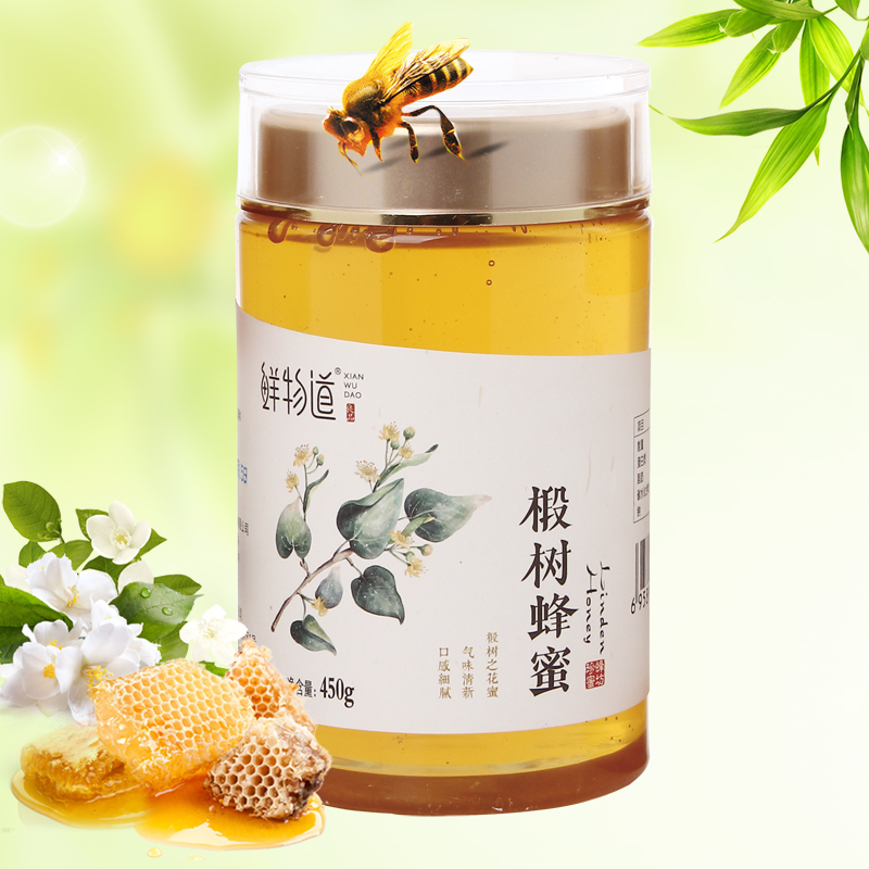 鲜物道椴树蜂蜜450g/瓶东北黑龙江