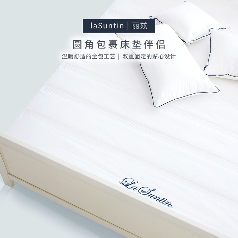 LaSuntin 全包款夾棉床笠
