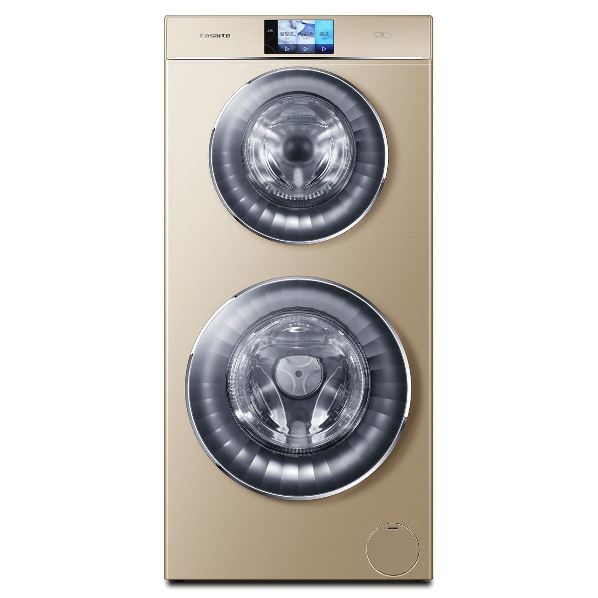 卡萨帝(Casarte)12kg全自动滚筒洗衣机 双子云裳双筒洗香槟金 C8 U12G1 彩屏+分区洗护+下排水