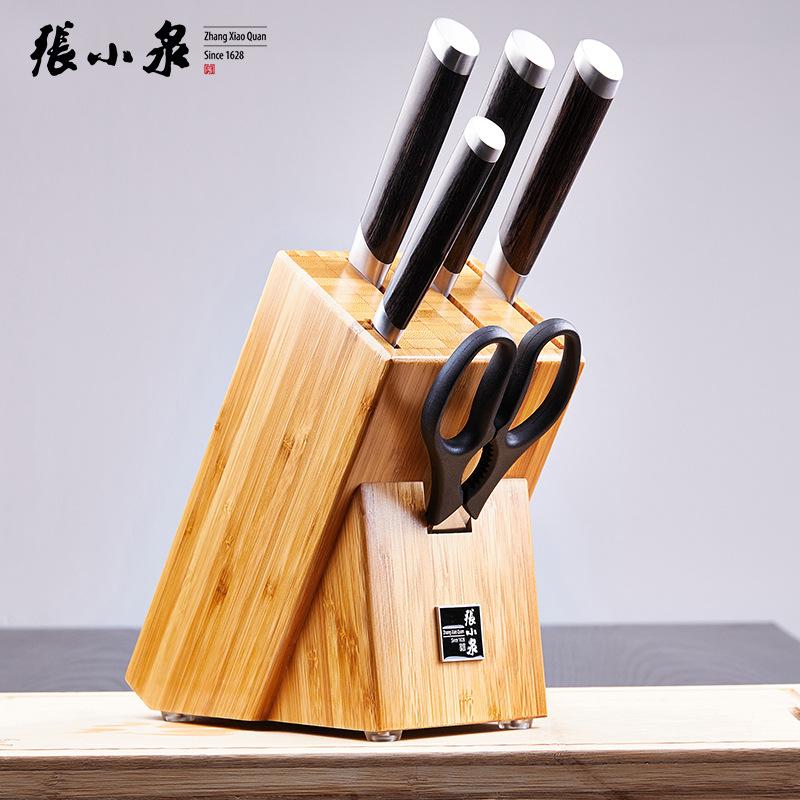 【张小泉旗舰店】张小泉檀六件刀具套装 钼钒钢不锈钢切片刀 德国进口厨房厨房菜刀