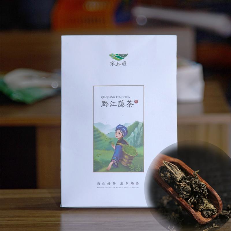 塞上藤.黔江藤茶200g