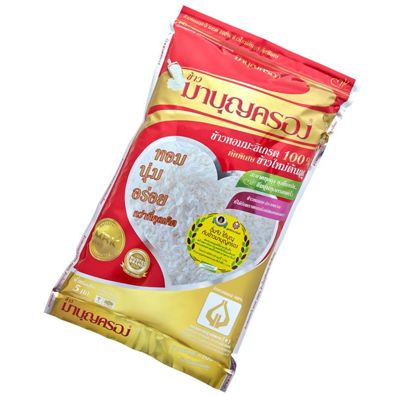 纯度100%原装进口 MBK泰国茉莉香米 大米5kg(深红包)