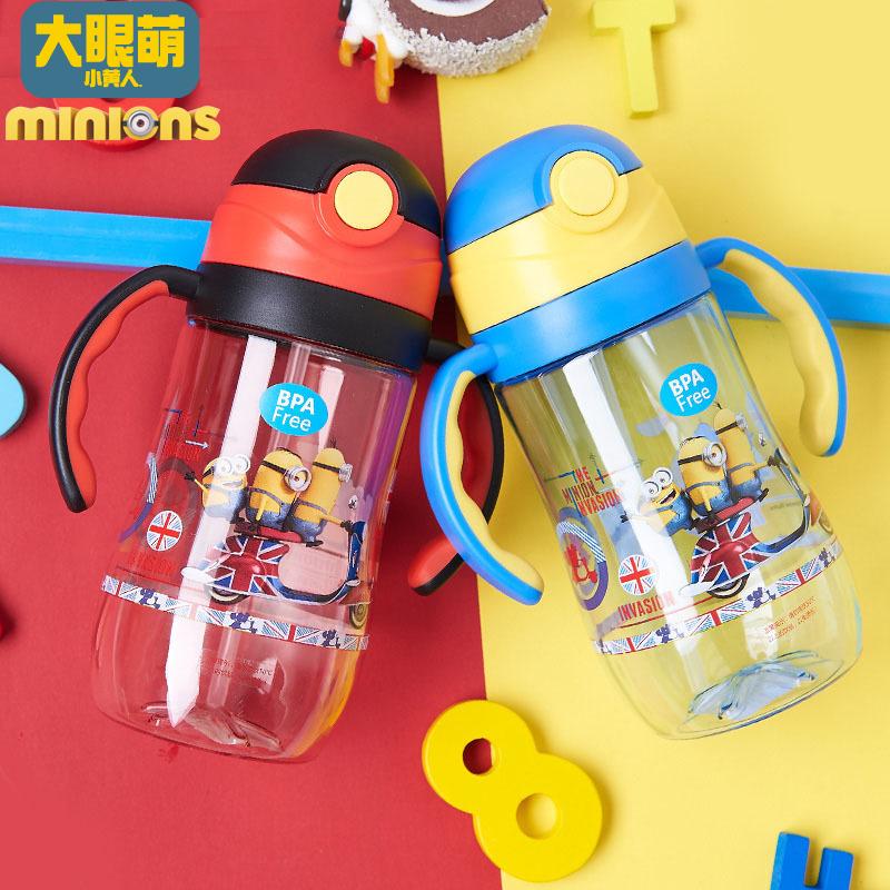 小黃人Tritan材質嬰童學飲彈蓋吸管杯500ml