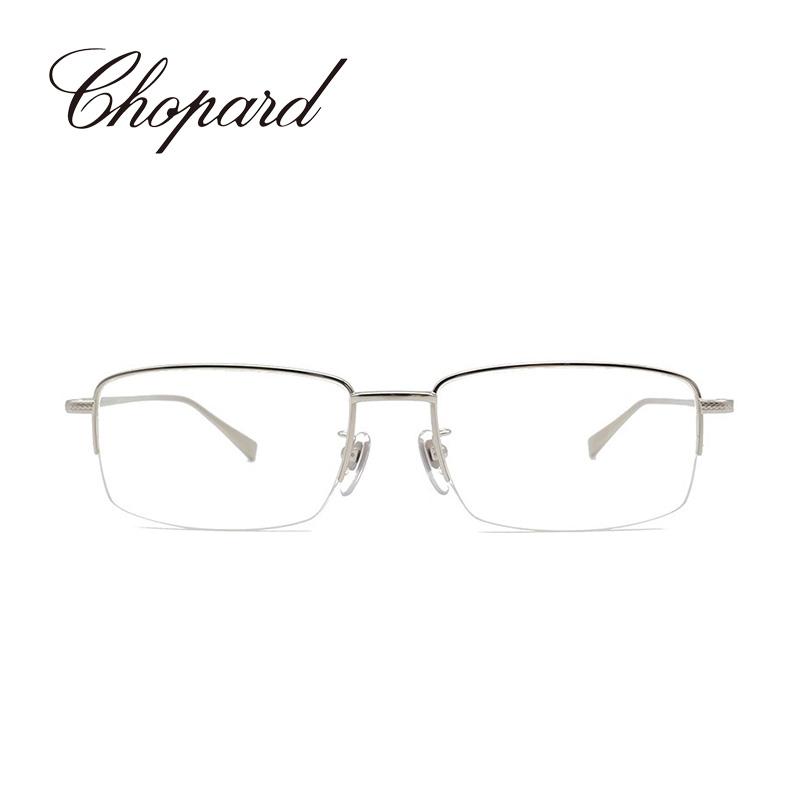 Chopard/萧邦 纯钛超轻商务男士半框近视光学眼镜框VCHD04K