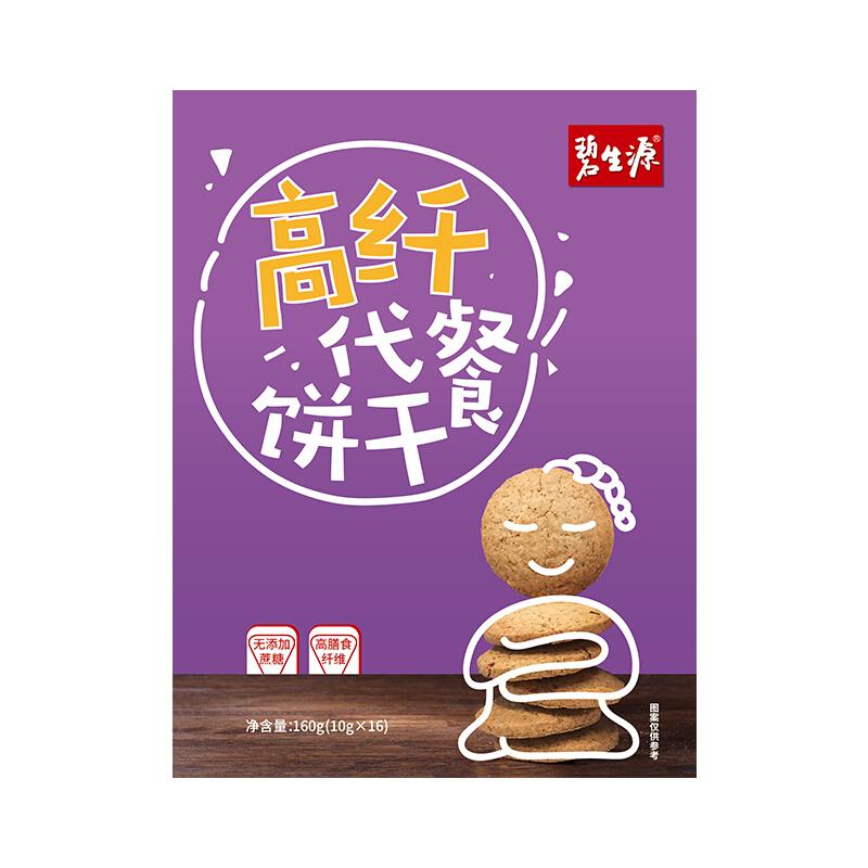 碧生源牌高纤代餐饼干 搭配低卡低脂膳食纤维粉饱腹零食160g