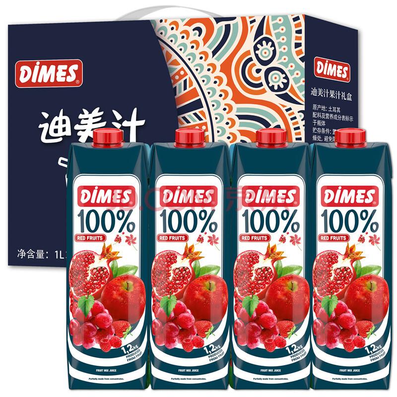 土耳其进口复合果汁 迪美汁 8种水果100%无添加 果蔬汁饮料整箱1L*4礼盒装,迪美汁(DIMES)