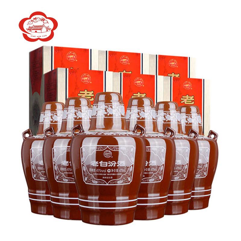 杏花村汾酒 老白汾 45度十年陈酿475ml*6瓶 清香型白酒