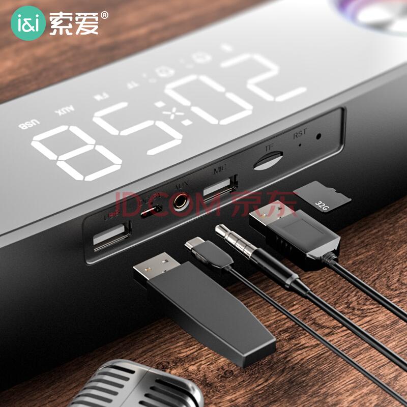 索爱(soaiy)电脑音响 SH39 蓝牙音箱家用桌面低音炮 多媒体台式机笔记本USB迷你小钢炮 时钟版 黑,索爱(soaiy)