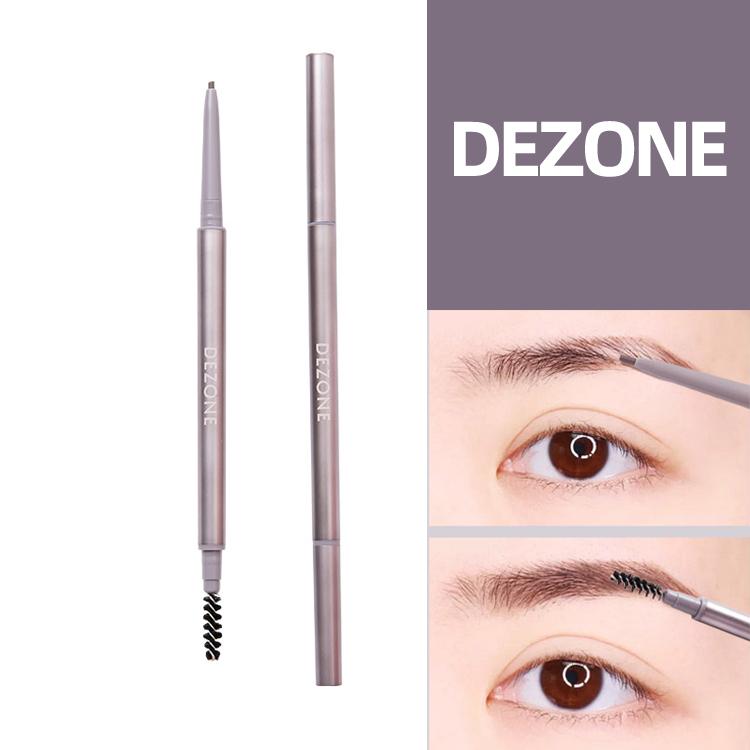 DEZONE 雙頭眉筆 正品極細筆 小銀管 初學者網紅生動眉 0.05g