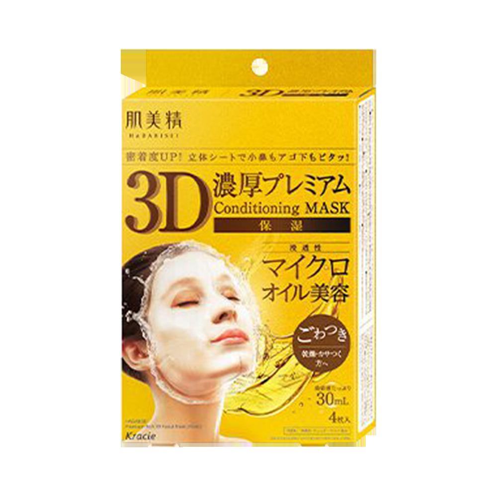 KRACIE 肌美精 3D浸透立体面膜 金色保湿 4片