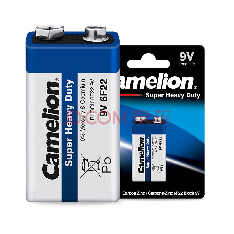 飞狮(Camelion)碳性电池 干电池 6F22/9V/9伏 电池 1节 遥控玩具/烟雾报警器/无线麦克风,飞狮(Camelion)