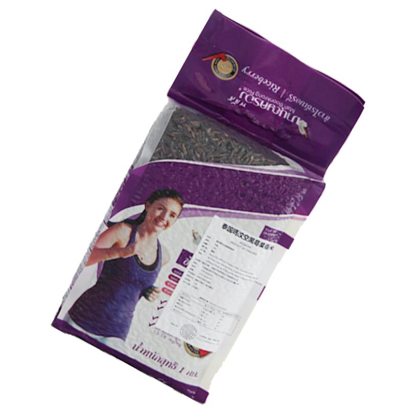 黑莓果香米紫莓香米黑米 泰国原装进口