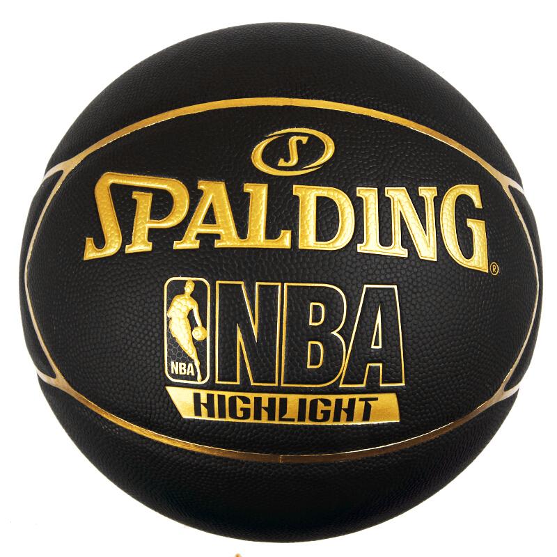 斯伯丁Spalding篮球 7号室内室外兼用 金色蓝球74-634Y