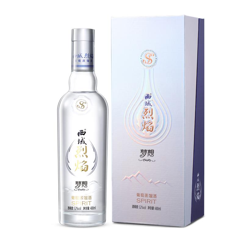 西域烈焰梦想系列葡萄蒸馏酒52度480ml*1瓶(单瓶带盒装)