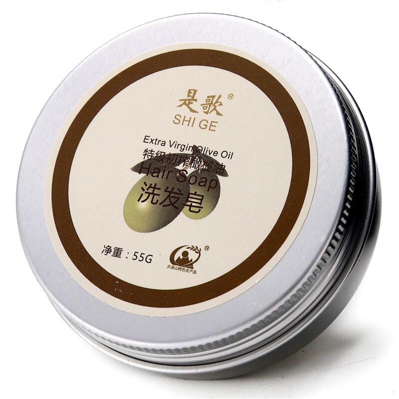 橄欖油 洗發皂 55g(洗發 護發)