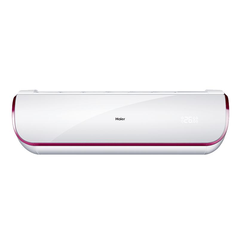 海尔(Haier)1.5匹壁挂式变频一级能效自清洁冷暖空调KFR-35GW/07WDE21AU1