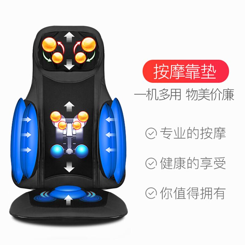 怡捷(YiJie)机械手按摩椅垫多功能上下行走全身家用腰腿颈肩背 YJ-628J-3