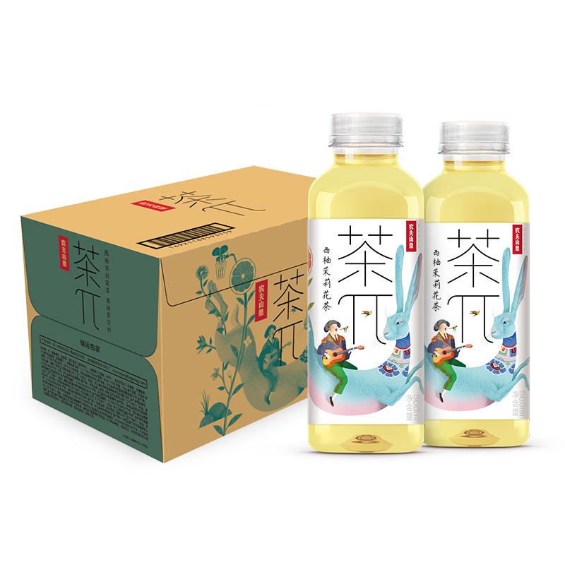 农夫山泉 茶π(茶派)果味茶西柚茉莉花茶500ml*15瓶整箱