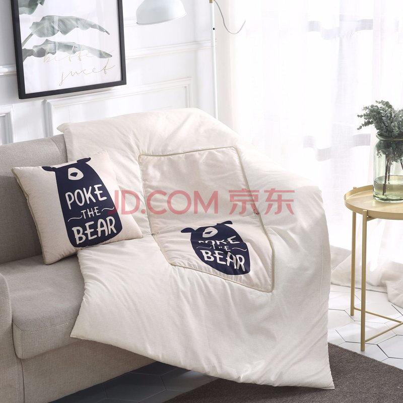 北极绒 多功能抱枕被子 亚麻风办公室午睡毯两用空调被靠枕汽车靠垫 小熊 100*150cm,北极绒(Bejirog)