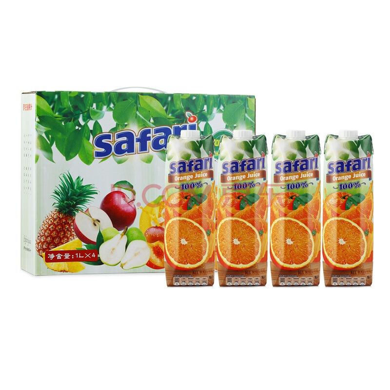 塞浦路斯进口果汁 萨法瑞safari 100%橙汁饮料纯果汁饮料1L*4瓶 礼盒装,萨法瑞