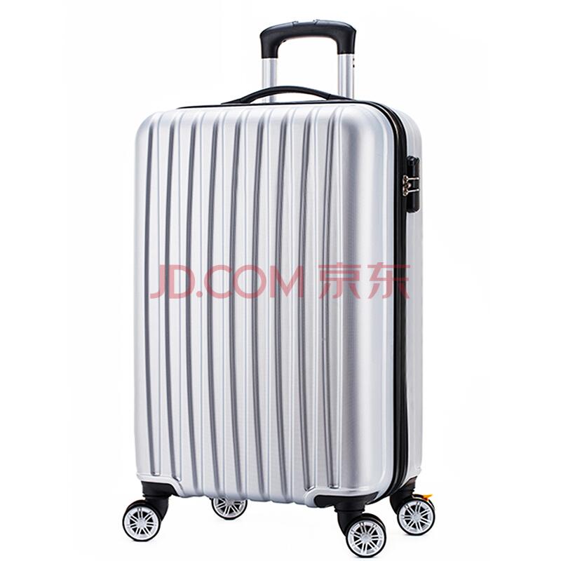 博兿(BOYI)万向轮拉杆箱20英寸男女士登机箱轻盈行李箱 BY-72001银白色,博兿(BOYI)