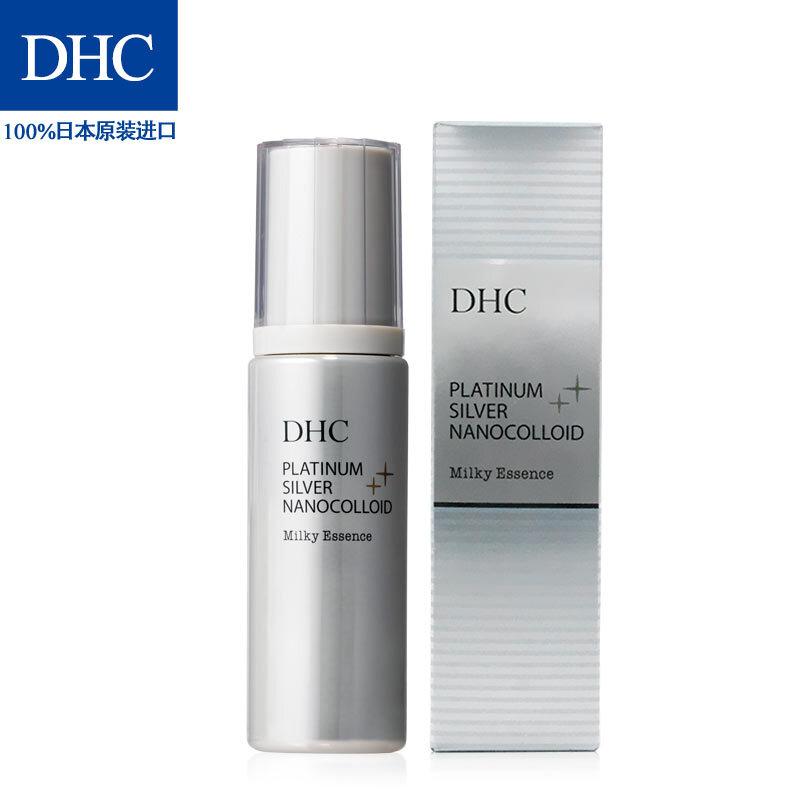 DHC(蝶翠詩)白金多元煥采精華液 80mL 補水保濕細膩盈潤收細毛孔